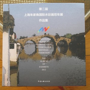 Shanghai Zhujiajiao International Watercolor Biennial Catalog. 2012.
