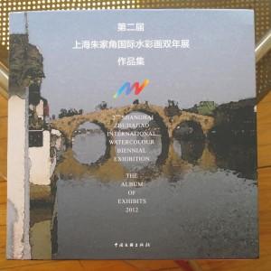 Shanghai Zhujiajiao International Watercolor Biennial Catalog. 2012.