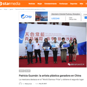 http://www.starmedia.com/mujer/gente/patricia-guzman-la-artista-plastica-ganadora-en-china/