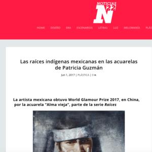 Las Raíces Indígenas Mexicanas en las acuarelas de Patricia Guzmán. http://noticias22.tv/2017/06/01/las-raices-indigenas-mexicanas-en-las-acuarelas-de-patricia-guzman/