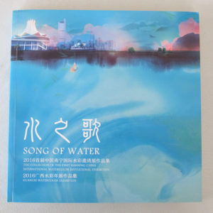 Catalog. 1st Nanning China International Watercolor Exhibition. Nanning, China. November, 2016.