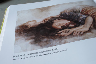 Shenzhen International Watercolor Biennial 2015 -2016 Catalog