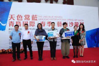 2nd Prize World Glamour Prize
